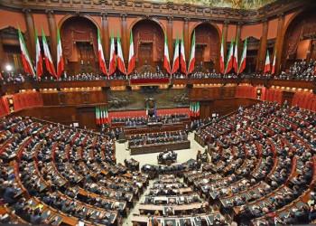 Форма правления в Италии